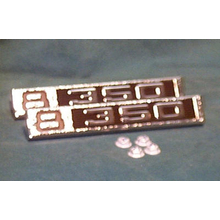 "1969-72 ""8-350"" Truck Fender Emblems (PAIR)"