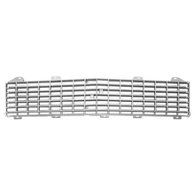 1971-1972 Chevrolet Truck Inner Grill - Reproduction