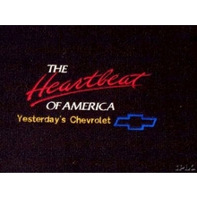 Heartbeat of America Carpet Floor Mats (Pair) 1967-72 Chevy GMC Truck